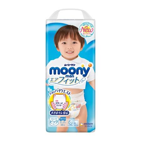 日本頂級超薄紙尿褲男用(XL)(38片x 4包)