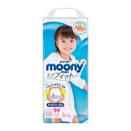 日本頂級超薄紙尿褲女用(XXL)(26片 x 3包/箱)