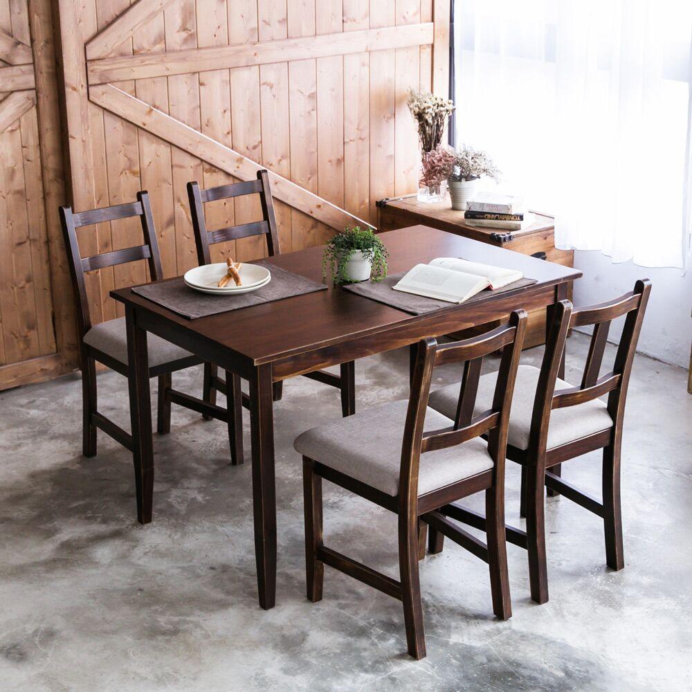 [自然行]- 實木餐桌椅組一桌四椅74x118公分/焦糖+淺灰色椅墊