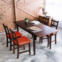 [自然行]-雙邊延伸實木餐桌椅組一桌四椅74x166公分/焦糖+橘紅椅墊