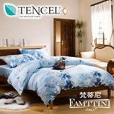 梵蒂尼Famttini【尋秘花境.藍】雙人四件式頂級純正天絲兩用被床包組