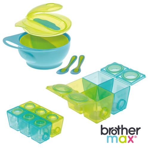 英國 Brother Max 副食品用具組合(大、小副食品保鮮分裝盒+攜帶型幼兒學習碗)