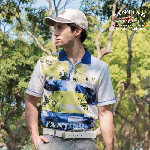 【FANTINO】男款 清涼感印花吸濕排汗衫431738