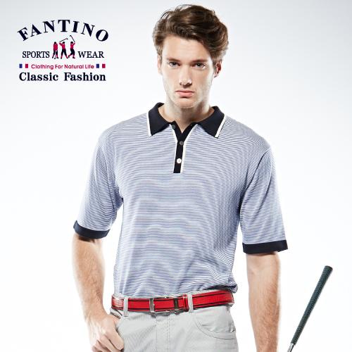 【FANTINO】男款 優雅品味橫條紋蠶絲針織衫 537302