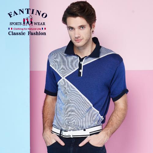 【FANTINO】男款 獨特菱紋蠶絲針織衫 537303