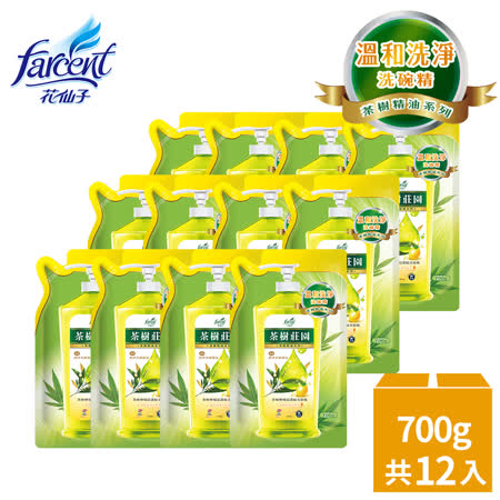 茶樹莊園 檸檬洗碗精補充包箱購