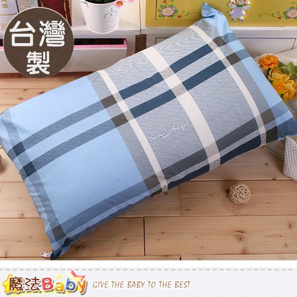 魔法家居~枕頭套 製 枕頭套 2個一組