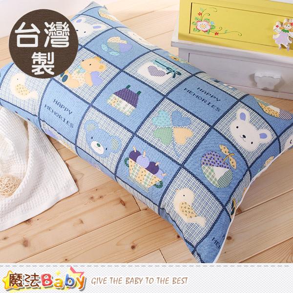 魔法家居~枕頭套 製 枕頭套 2個一組id61_a011