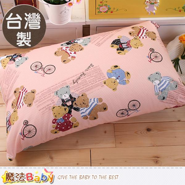 魔法家居~枕頭套 製 枕頭套2個一組