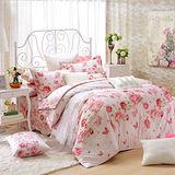MONTAGUT-美滿花雨-精梳棉-雙人七件式床罩組