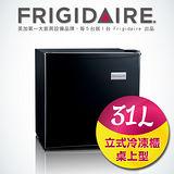 美國富及第Frigidaire 31L桌上型立式冷凍櫃 節能型 黑色 FRT-0313MZU (福利品)