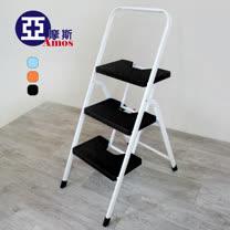 Amos工具梯58折up<br/>豪華型粉彩三階梯