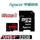 Apacer宇瞻 32GB MicroSDHC UHS-I Class10 記憶卡 85MB/s (附轉卡)