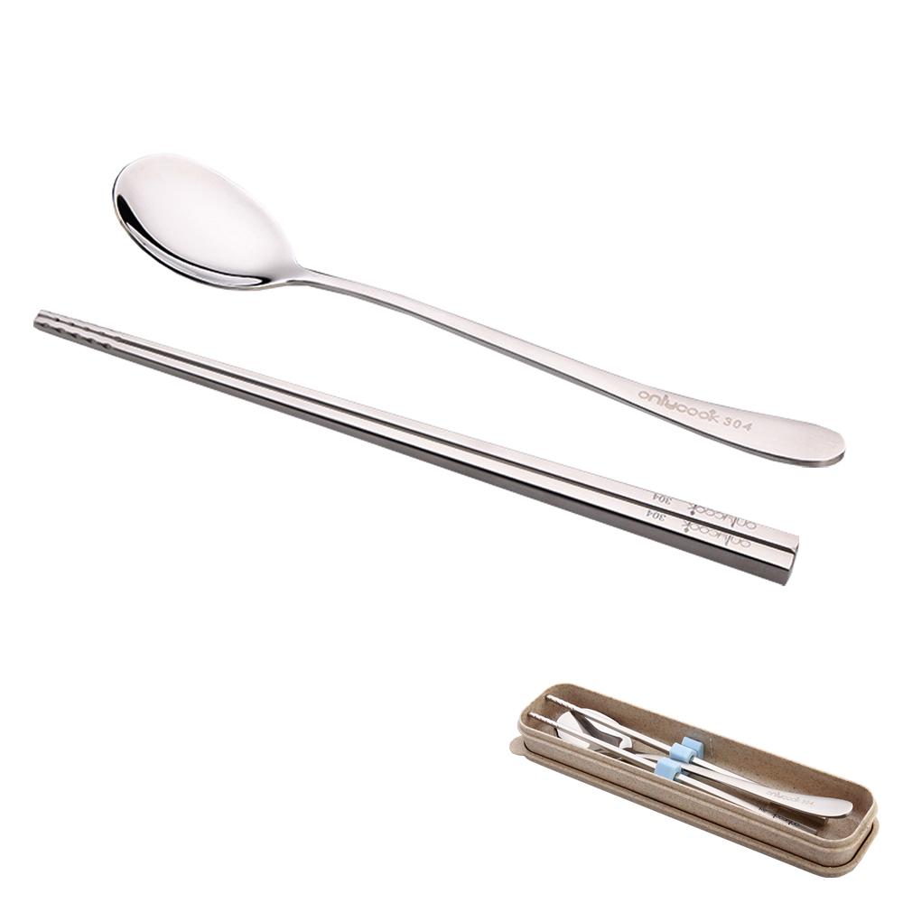 PUSH!餐具不銹鋼筷子湯匙環保餐具稻殼盒組A款E46