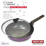 【NEOFLAM】韓國NEOFLAMI Love鑽石鍋 28cm炒鍋(加鍋蓋) EK-IL-W28(紫)