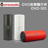 OVO音樂隨行杯(OVO-S01)紅、白、黑*一入