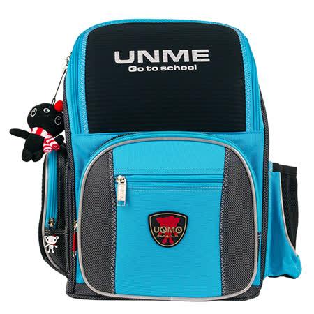 UnMe 3211輕量護脊後背書包