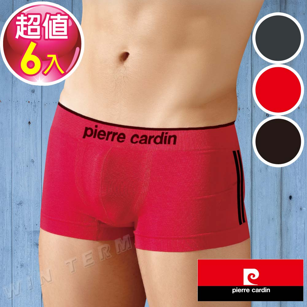 Pierre Cardin皮爾卡登 極致立體塑型平口褲(6入組)