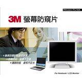 【3M】 23吋 LCD/NB 寬螢幕16:9 防窺護目鏡 TPF23.8W9 ( 297*528mm)