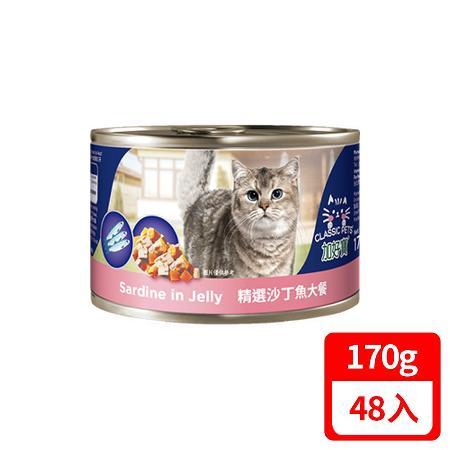 Classic Pets加好寶 海洋魚貓罐170gx48罐