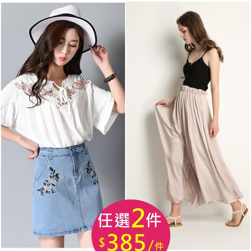 【韓系女衫】韓國設計春夏新款 兩件組 $385/一件
