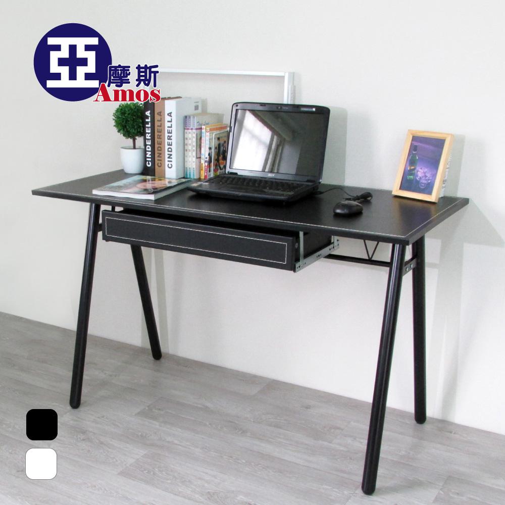 【Amos】環保粗管120公分仿馬鞍A型大桌面附抽屜工作桌/書桌
