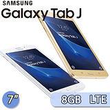Samsung GALAXY Tab J 7.0 1.5G/8GB LTE版 (T285) 四核心雙卡通話平板電腦(金/白)【送專用皮套+螢幕保護貼】