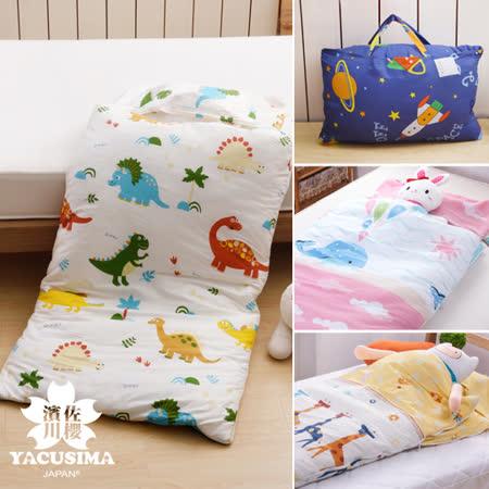 日本濱川佐櫻 台製純棉兒童睡袋