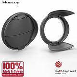 台灣HOOCAP二合一鏡頭蓋兼遮光罩TR58,適口徑58mm鏡頭的半自動鏡頭蓋