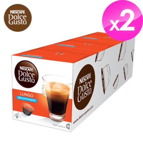 買一送一 雀巢 低咖啡因美式濃黑咖啡膠囊 (LUNGO DECAFFEINATO) 【3盒X2條組】