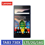 Lenovo Tab 3 7吋/四核心/16GB/ LTE版/雙卡雙待可通話平板電腦(黑/白)(730X)-【送16G記憶卡+7吋平板保護套+螢幕保護貼+觸控筆】