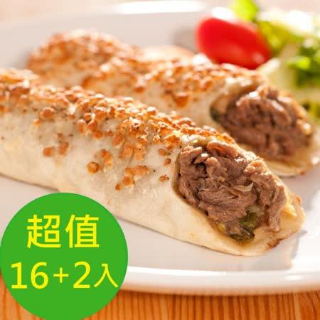 KKLife-紅龍 香濃起司肉捲16條組