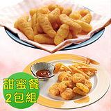 【紅龍】甜蜜派對炸物套餐(玉米布丁酥/棒;2包組)