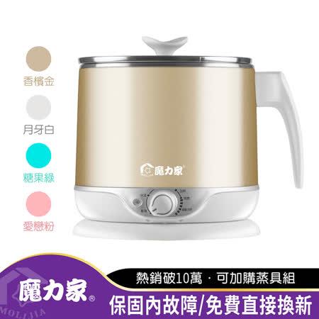 【魔力家】2.2L雙層隔熱防燙美食鍋