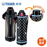 【TIGER虎牌】1.0L兩用系列不鏽鋼保溫保冷瓶 2用頭(MBO-E100)