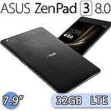 ASUS ZenPad 3 8.0 7.9吋/六核心/4G/32GB/LTE版 通話平板電腦 (Z581KL) 黑-【送專用皮套+螢幕保貼+USB隨身燈+觸控筆】