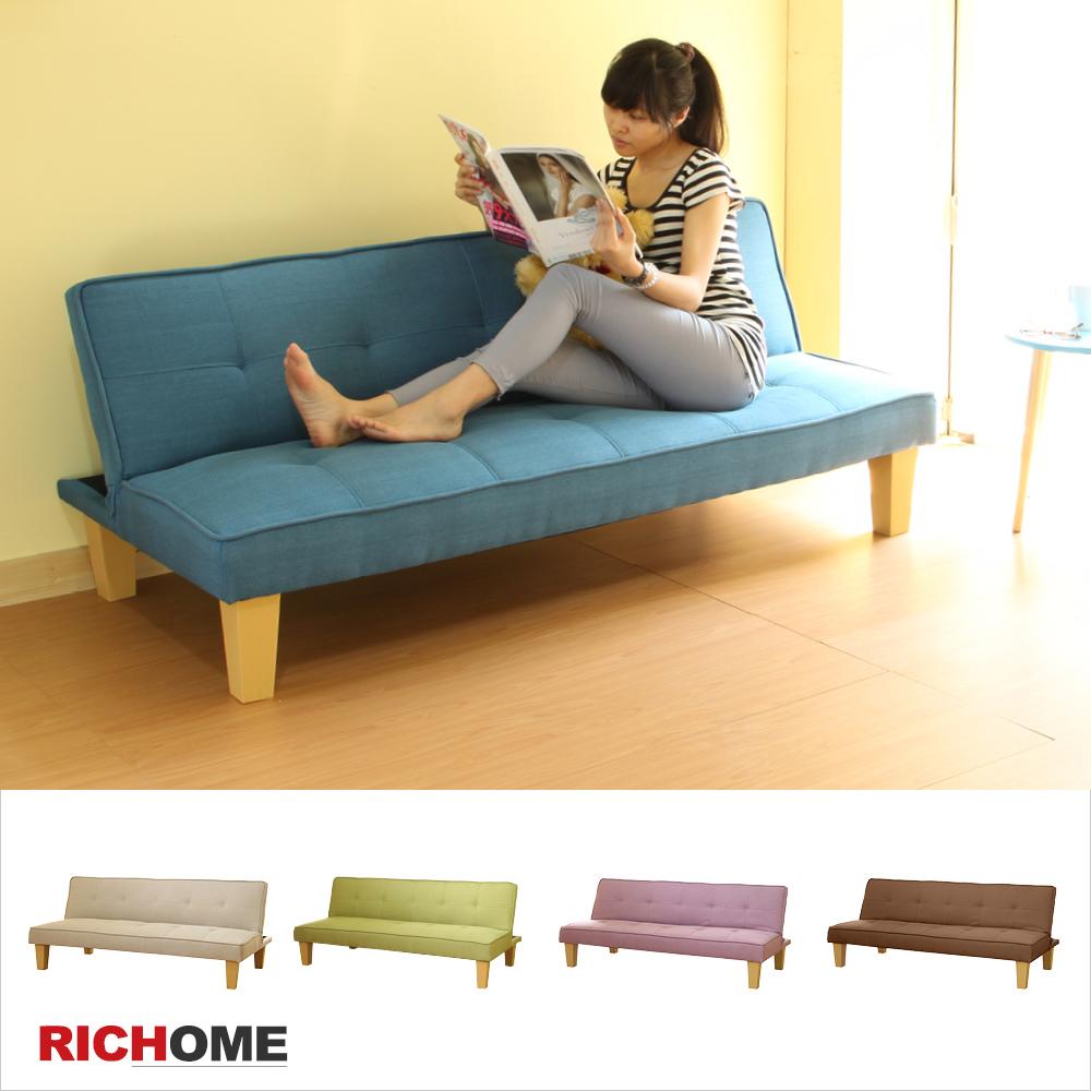 三段式調整 凱莉布面沙發床