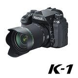 PENTAX K-1+HD DFA 28-105 全片幅單鏡組(公司貨)