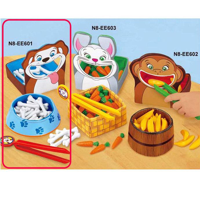 【華森葳兒童教玩具】感覺統合系列-狗狗餵食樂 N8-EE601