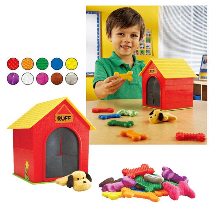 【華森葳兒童教玩具】感覺統合系列-狗狗觸覺屋 N1-9079