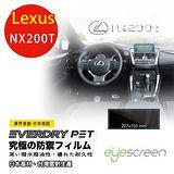 EyeScreen Lexus NX200T EverDry PET 車上導航螢幕保護貼(無保固)