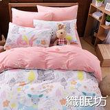 【織眠坊-森林】文青風單人三件式特級純棉床包被套組