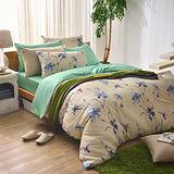 MONTAGUT-莫內花園-精梳棉-加大四件式兩用被床包組