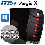MSI Aegis-X-005TW 【神盾宙斯】四核獨顯高效電競電腦 (i7-6700K/32G/2TB/GTX1080 8G/WIN10)