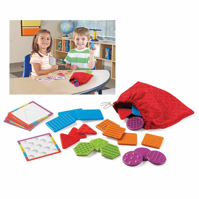 【華森葳兒童教玩具】感覺統合系列-觸覺形狀磁磚 N1-9075
