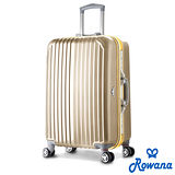 Rowana 金燦炫光PC鏡面鋁框行李箱 25吋(香檳金)
