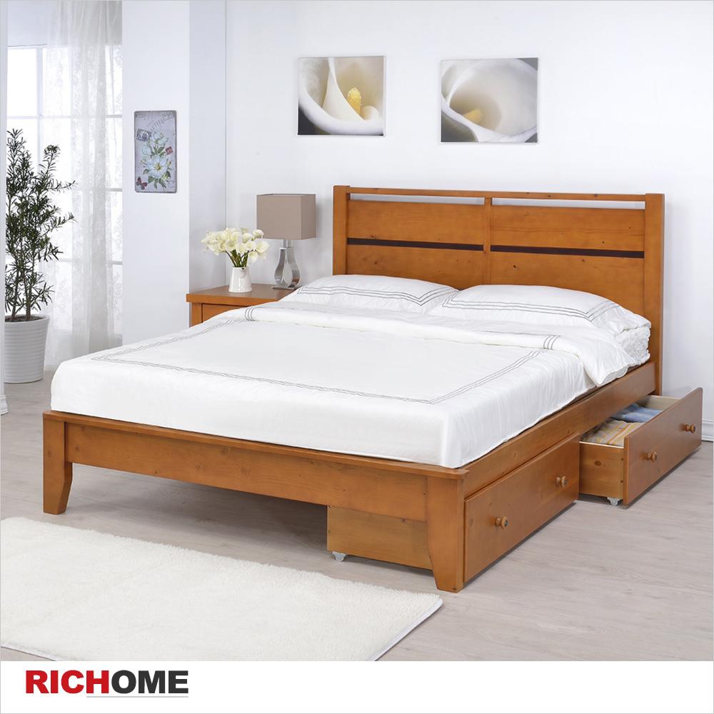 【RICHOME】艾得雙人床(附雙抽屜)