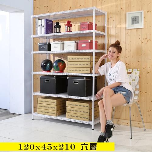 BuyJM加強型白烤漆洞洞板120x45x210cm六層置物架 層架
