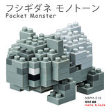 【Nanoblock 迷你積木】NBPM-016 妙蛙種子綠版