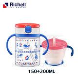 日本《Richell-利其爾》藍海夢水杯組合(150+200ML)